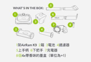 小綠吸塵器 外觀7