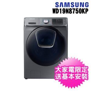 洗衣機 說明1