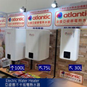 電熱水器 說明6
