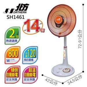 碳素電暖器 說明 6