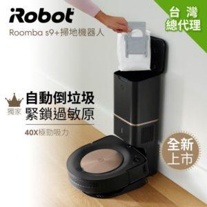 掃地機器人 說明7