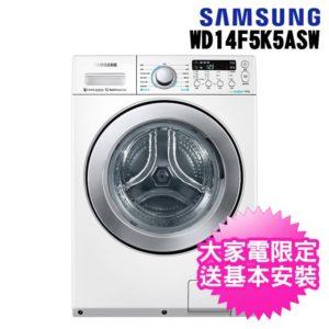 洗衣機 說明2