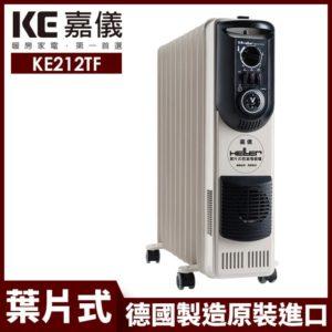 葉片電暖器 說明11
