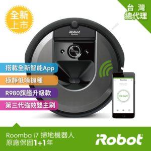 掃地機器人 說明8