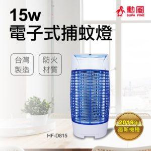 捕蚊燈 說明 3