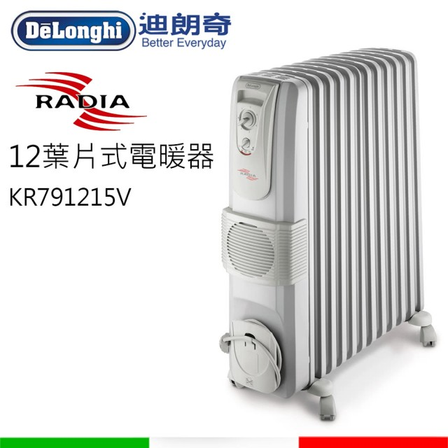 葉片電暖器 說明10