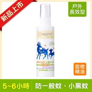 防蚊液 說明3