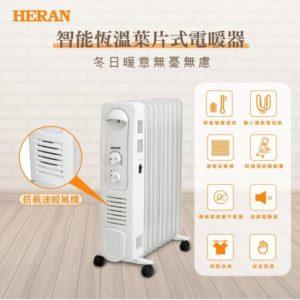 電暖器 說明 15