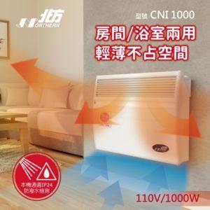 電暖器 說明 19