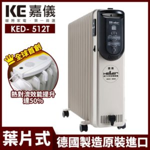 電暖器 說明 16