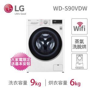 洗衣機 說明4