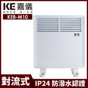 電暖器 說明 20