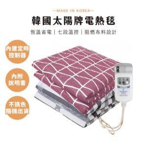 電熱毯 說明 3