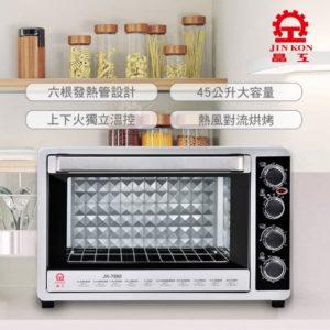 烤箱 說明 4