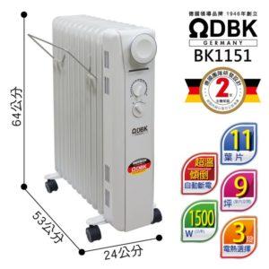 電暖器 說明 17