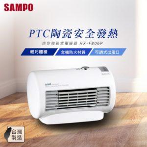 電暖器 說明 13