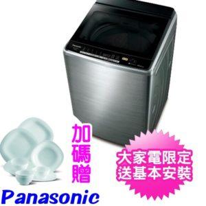 洗衣機 說明6