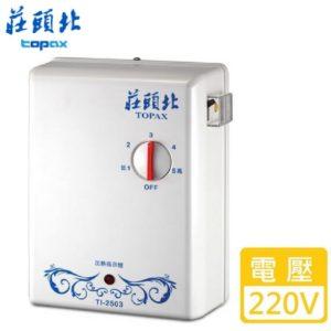 電熱水器 說明1