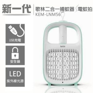 捕蚊燈 說明 8
