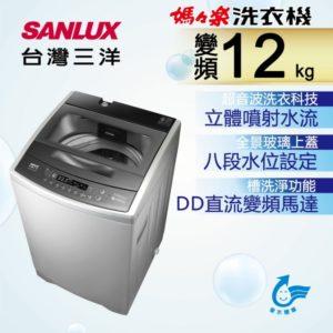 洗衣機 說明8