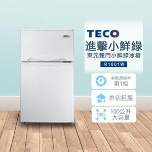 冰箱 說明2
