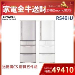 冰箱 說明4