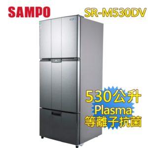 冰箱 說明6