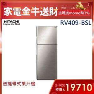 冰箱 說明8