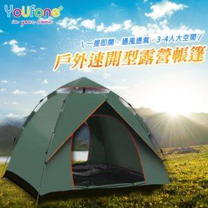 露營 帳篷 說明8