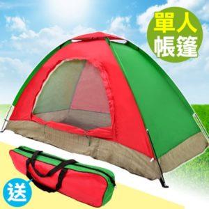野餐 帳篷 說明1