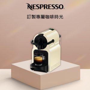 膠囊 咖啡機 說明8