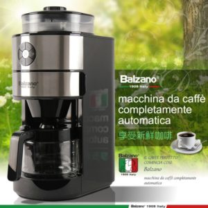 咖啡機 說明8
