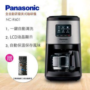 全自動 咖啡機 說明3