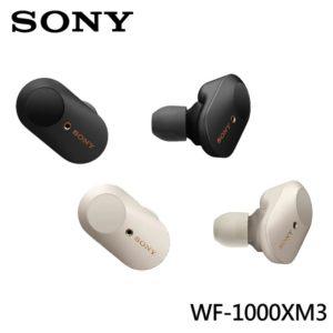 藍芽 耳機 說明9