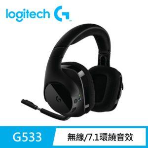 藍芽 耳罩 耳機 說明5