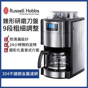 全自動 咖啡機 說明2