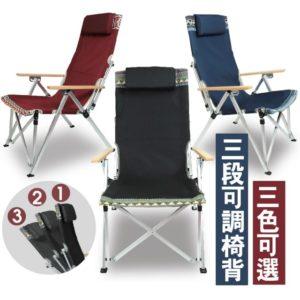 露營椅 說明4