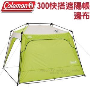 野餐 帳篷 說明4