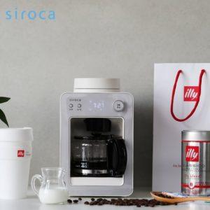 咖啡機 說明6