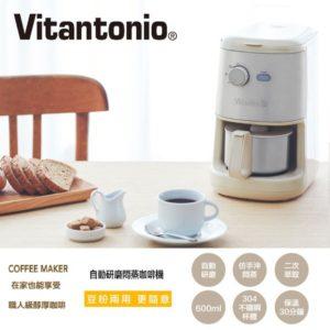 平價 咖啡機 說明4