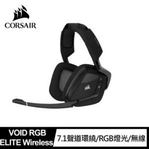 藍芽 耳罩 耳機 說明3