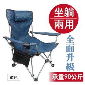 露營椅 說明5