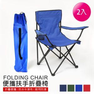 露營椅 說明6