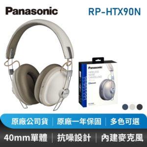 平價 藍芽 耳機 說明6