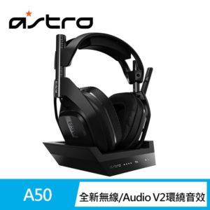 astro a50 說明1