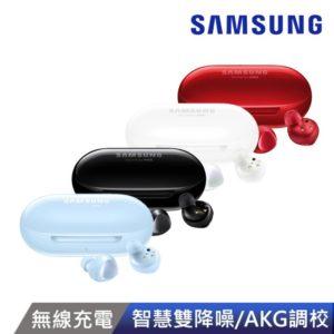 藍芽 耳機 說明4