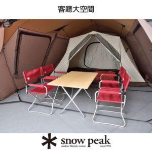 露營 帳篷 說明2