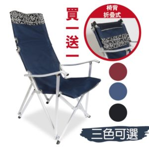 露營椅 說明3