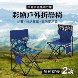 露營椅 說明8