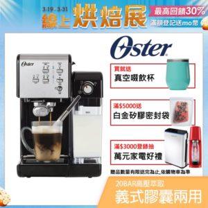 膠囊 咖啡機 說明1